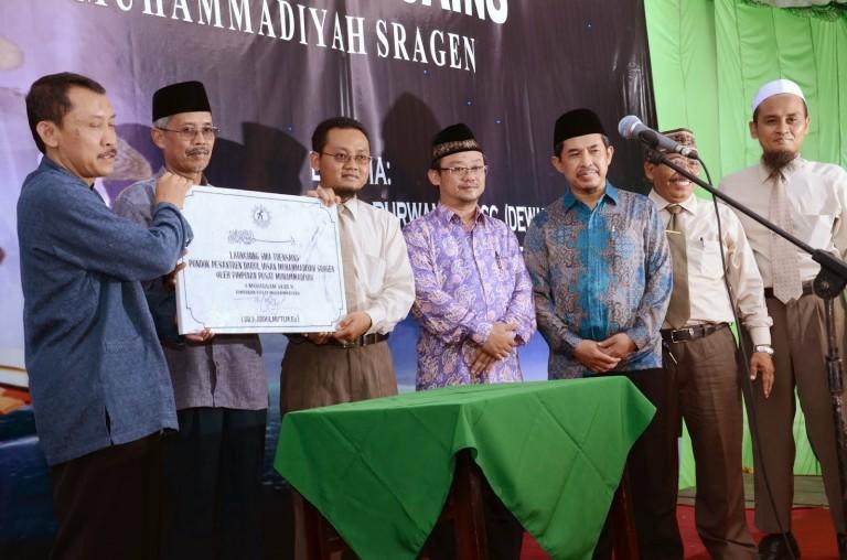 Trensains Sragen, Pesantren Sains Pertama di Indonesia